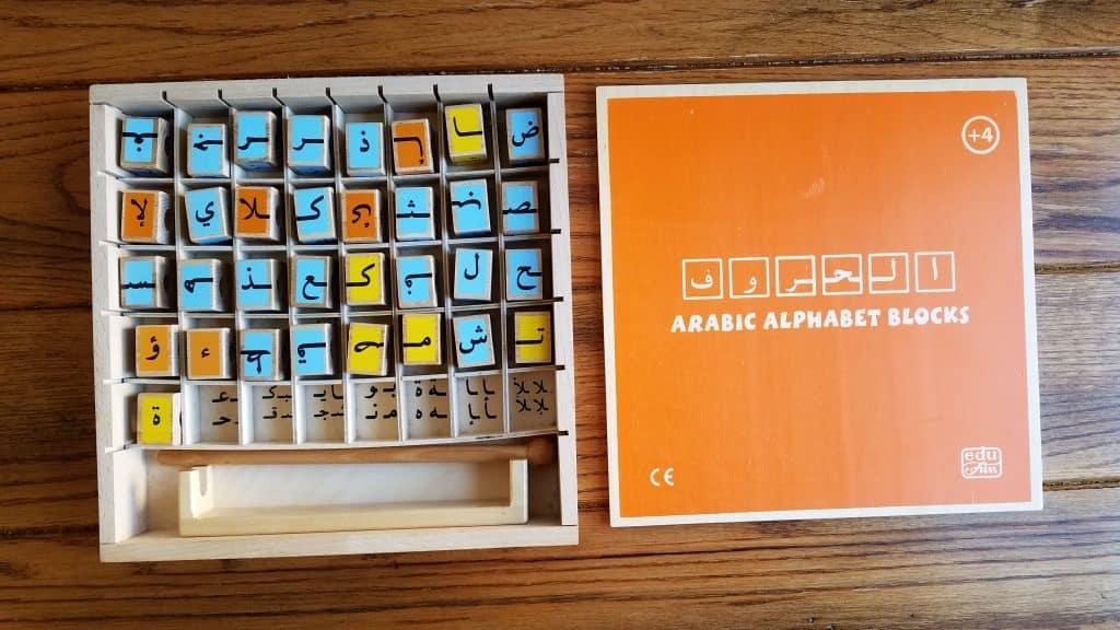 Arabic alphabet blocks are wonderful for Muslim homeschoolers and Muslim children.