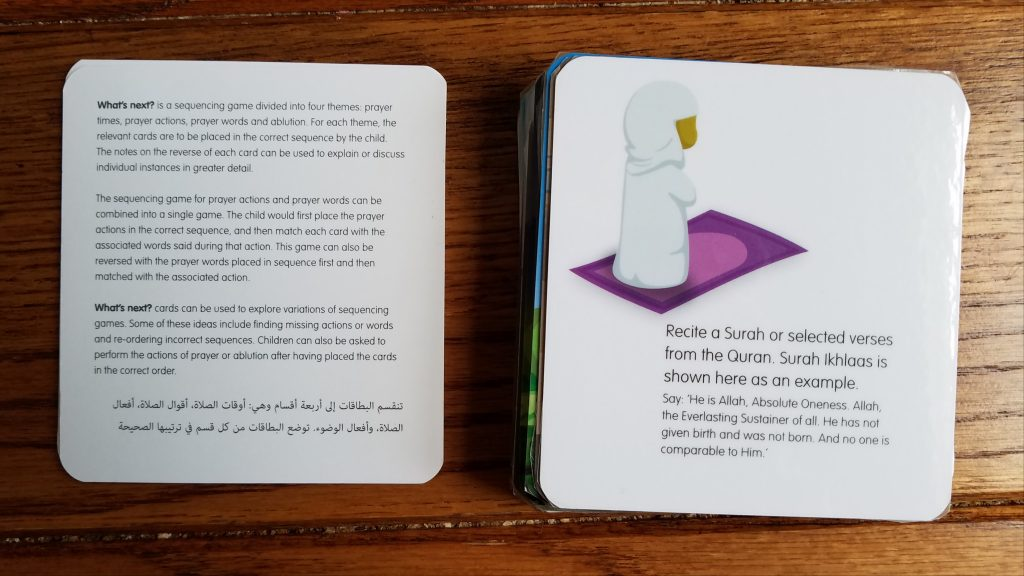 These cards are great for teaching Muslim kids about prayer and salaat at home.