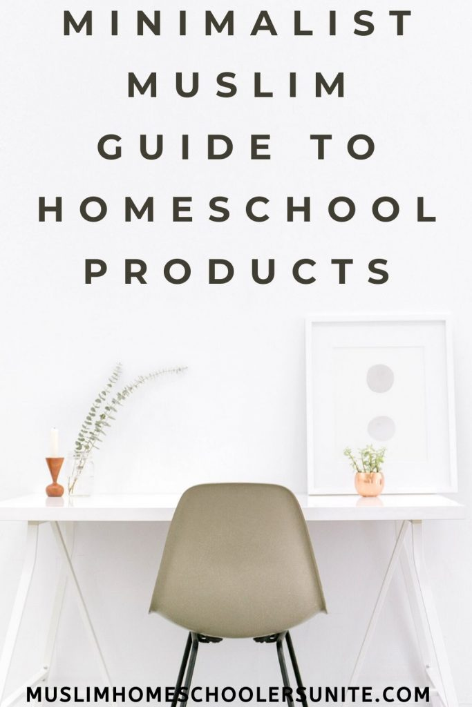 minimalist homeschool products