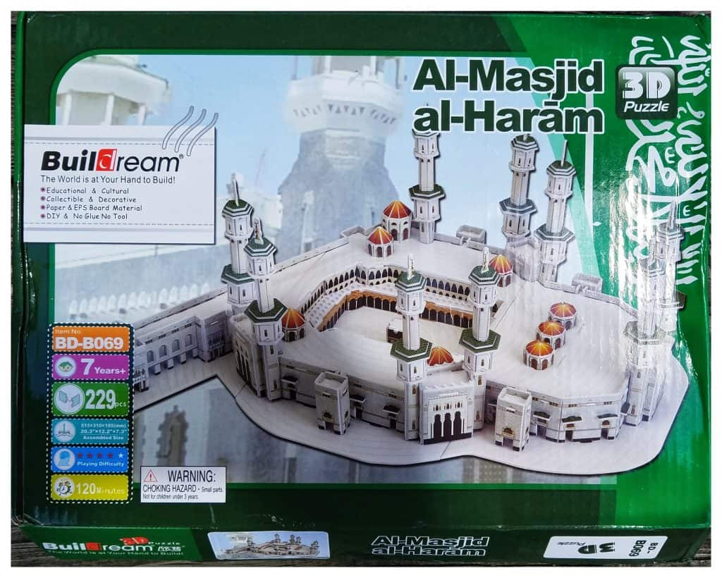 Muslim kids can learn about Hajj by building Hajj puzzles such as this 3D Hajj puzzle of Al-Masjid al-Haram.