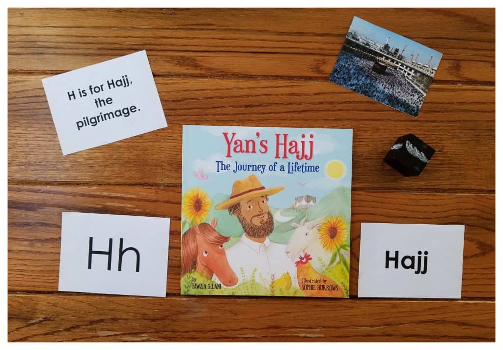 Yan's Hajj by Fauzia Gilani a great Hajj themed children's book.